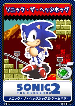 File:Sonic the Hedgehog 2 (8-bit) 15 Sonic.png