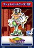 Tails Adventures - 09 Grand Battle Kukku 15th