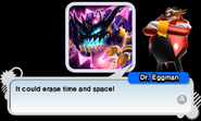 Time Eater Complete Cutscene 3DS