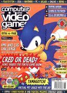 CVG Junio 1997