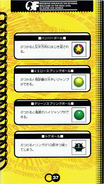 Chaotix manual japones (37)