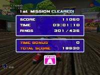 SonicAdventure2 DC ResultsScreen