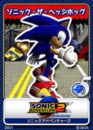 Sonic Adventure 2 karta 16