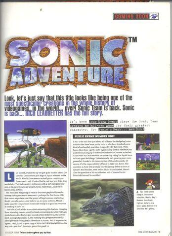 File:Sonicadventure5.jpg