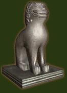 File:SU Anji Sculpture.png