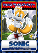 Sonic 06 karta 18