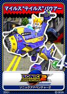 Sonic Adventure 2 karta 14