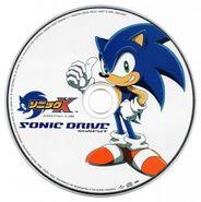Sonic Drive CD