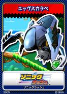 Sonic Rush karta 7