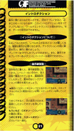 Chaotix manual japones (21)