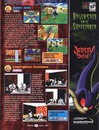 GamePro Agosto 1997 Jam