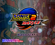 SA2B Title Screen