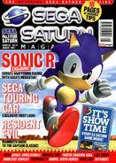 SSM2297- Cover