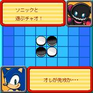 Sonic Reversi Hyper 6