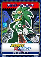 Sonic Riders karta 15
