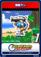 Sonic Rush Adventure karta 1