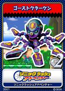Sonic Rush Adventure karta 7