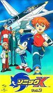 Sonic X VHS JP Vol 2