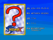 Sonic X karta 117