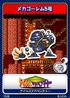 Tails Adventures - 06 Mechanical Golem No. 5