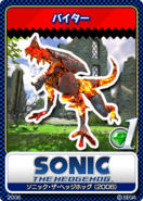Sonic 06 karta 3