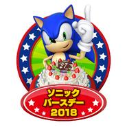 Sonic 27th