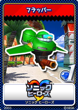 File:Sonic Heroes - 04 Egg Flapper.png