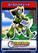 Sonic Rush Adventure karta 8