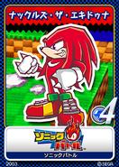 Sonic Battle karta 8
