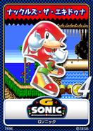 Sonic Blast karta 7