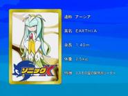 Sonic X karta 145