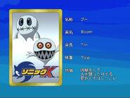 Sonicx-Boo