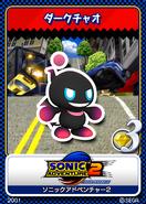Sonic Adventure 2 karta 8