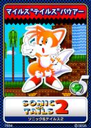 Sonic Triple Trouble karta 11