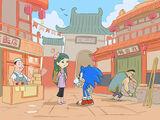 Chun-nan/Gallery