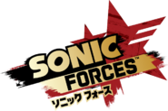 SonicForcesJPlogo