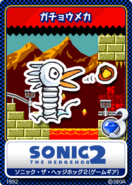 Sonic 2 8bit karta 10