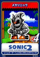 Sonic 2 karta 13