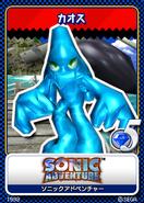 Sonic Adventure karta 14