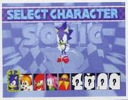Sonic R prototyp 1