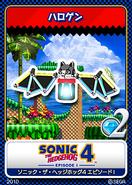 Sonic 4 EP I karta 7