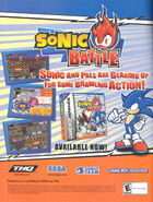 SonicBattle Advert