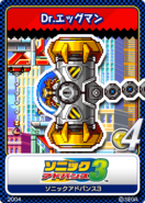 Sonic Advance 3 karta 9