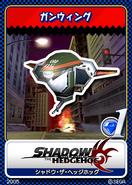 Shadow the Hedgehog karta 2