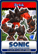 Sonic 06 karta 5