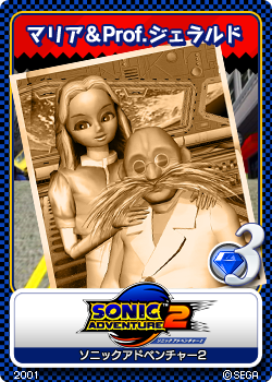File:Sonic Adventure 2 Maria & Professor Gerald Robotnik.png