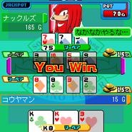 Sonic Casino Poker 5