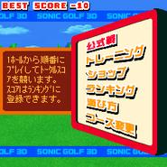 Sonic Golf 2