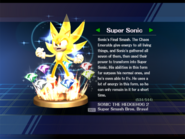 Super Smash Bros. Brawl Super Sonic trophy