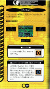 Chaotix manual japones (29)